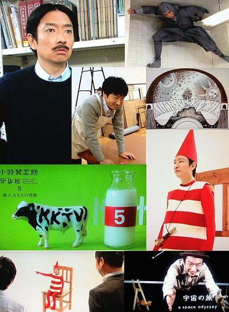 小林賢太郎テレビの画像 プリ画像