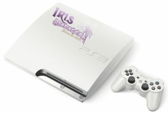 in-iris-manager-v1502-lancement-des-iso-psone-1