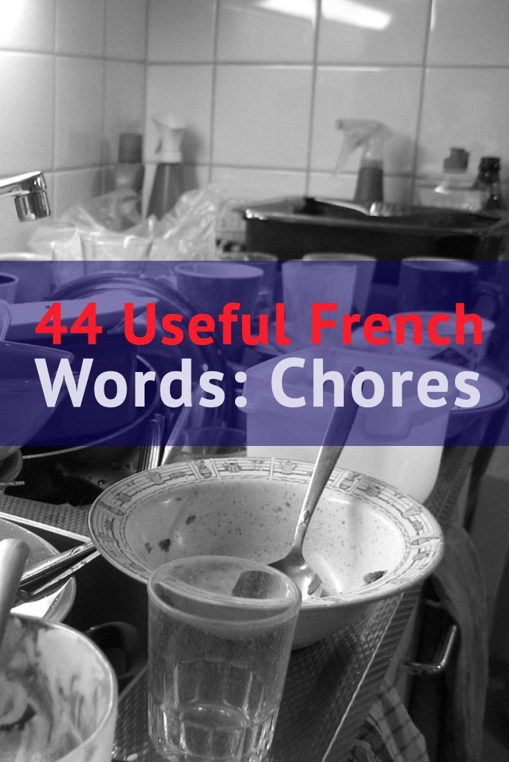 french-words-chores