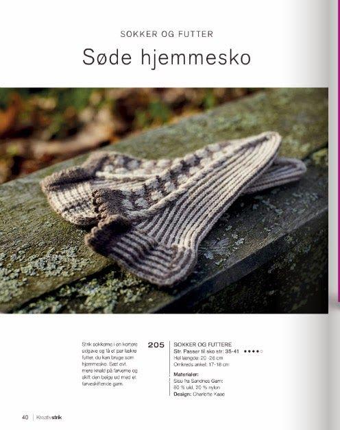 Knitting By Kaae: Design i Kreativ strik