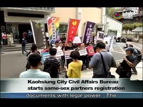 高雄市首辦同性伴侶戶政登記 Same-sex household registration in Kaohsiung—宏觀英語新聞 - YouTube