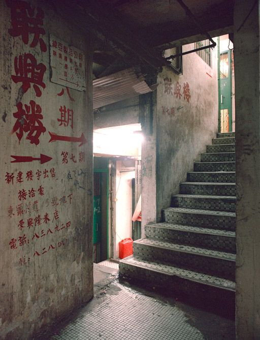 Kowloon Walled City, Hong Kong