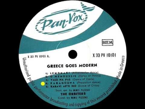 Mimis Plessas & The Orbiters - Karagouna - PAN-VOX LP 10101 (GRE)