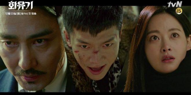 Watch A Korean Odyssey Episode 17 English Sub Korean Drama