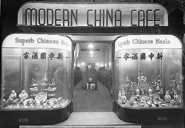 Modern China Cafe (Mr Pang), 651 George Street Sydney Australia , 6th September 1949, photo by Sam Hood