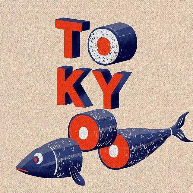 La typographie dans cette illustration est assez simple mais les couleurs et le chemin ...