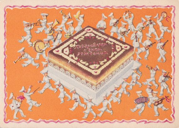 Birthday Postcard by M. Grigoriev  1957 by RussianSoulVintage