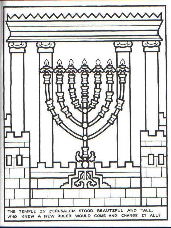 Hanukkah Coloring Pages Printable Hanukkah Crafts Coloring