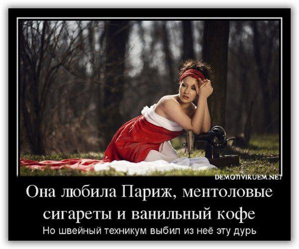 Афоризмы Цитаты (@fotoaforizm) | Твиттер