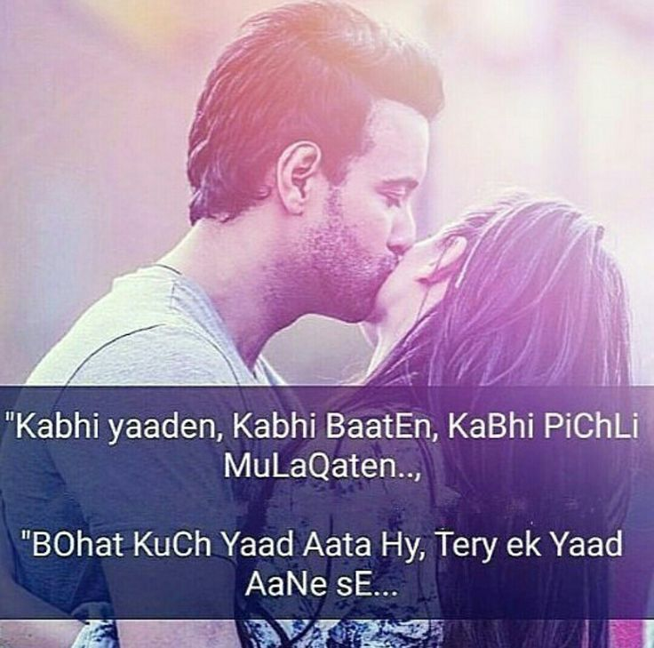 Hamari Adhuri Kahani Sad Images With Quotes: Best images about ...