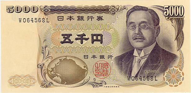 人物 札 千 円
