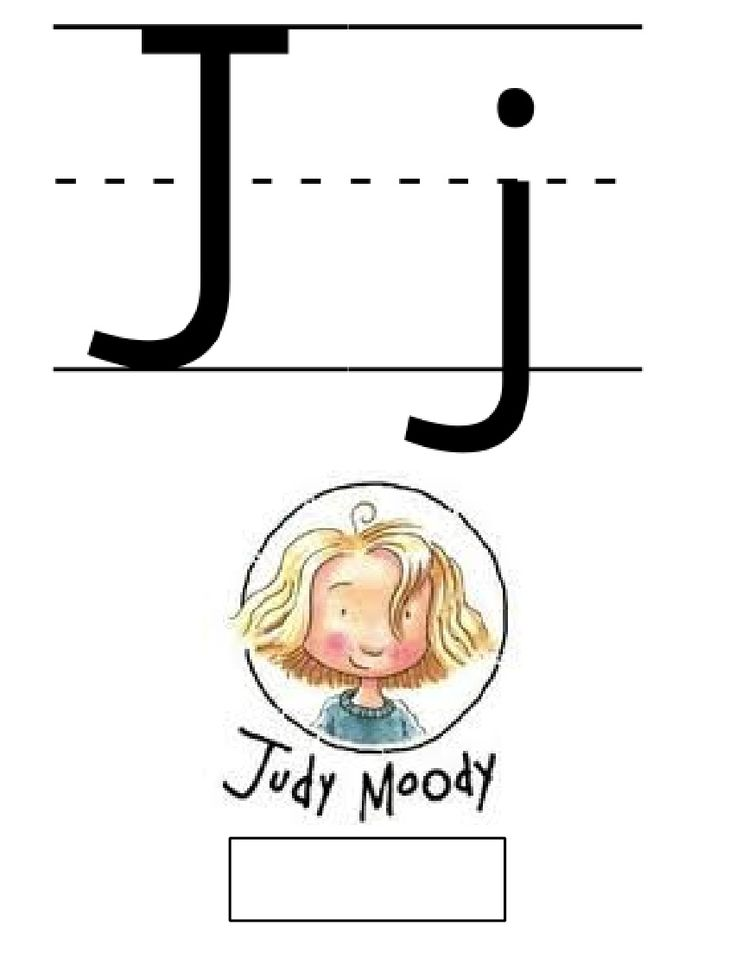 book character alphabet...this is headed for the color printer!