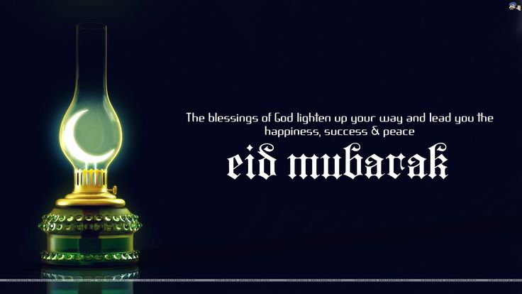 Eid Mubarak 2014 Cards - Wallpapers PC Free Download