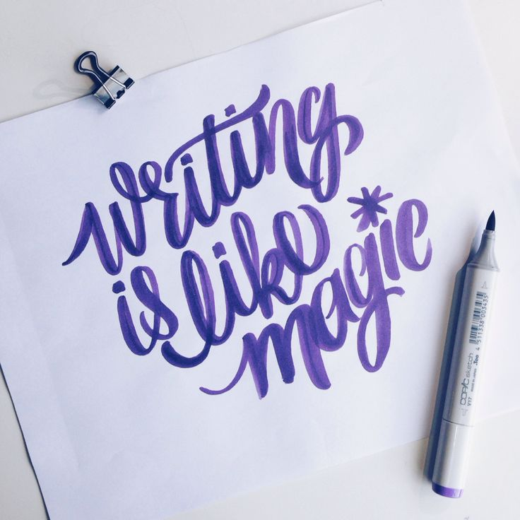 Lettering Daily. Sketch V17. Calgary marketing agency http://www.arcreactions.com/services/website-design/