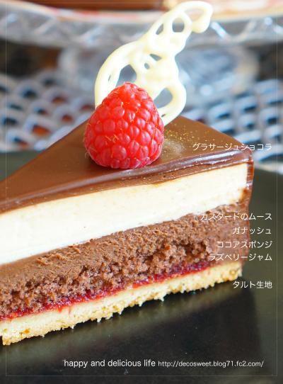 絶対食べたい☆チョコレートレイヤーケーキ!