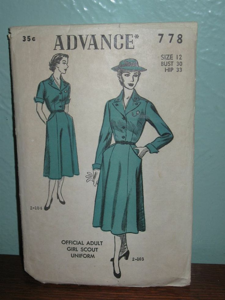 Adult girl scout uniform