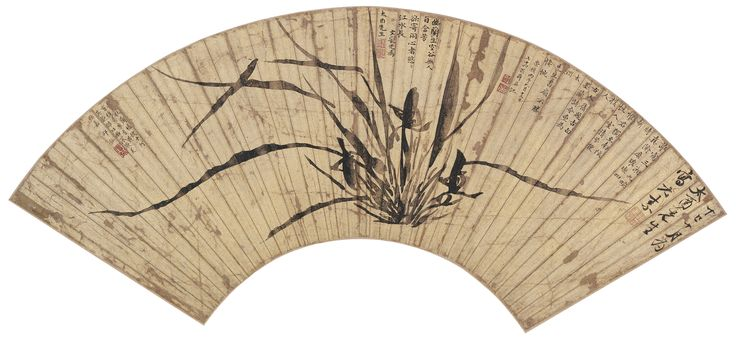 Chen Yuansu (active early 17th century) | Lot | Sotheby's