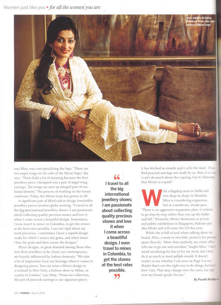 Mirari's Principal designer and CEO, Mira Gulati, interviewed on Femina, march edition