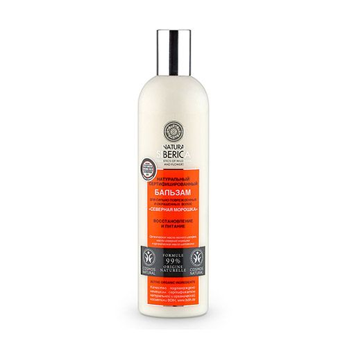Northern Cloudberry conditioner for damaged or colored hair Natura Siberica
