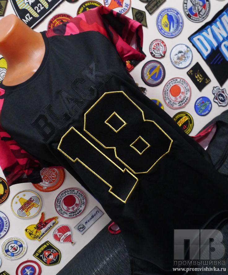 Вышивка номера и фамилии на футболке