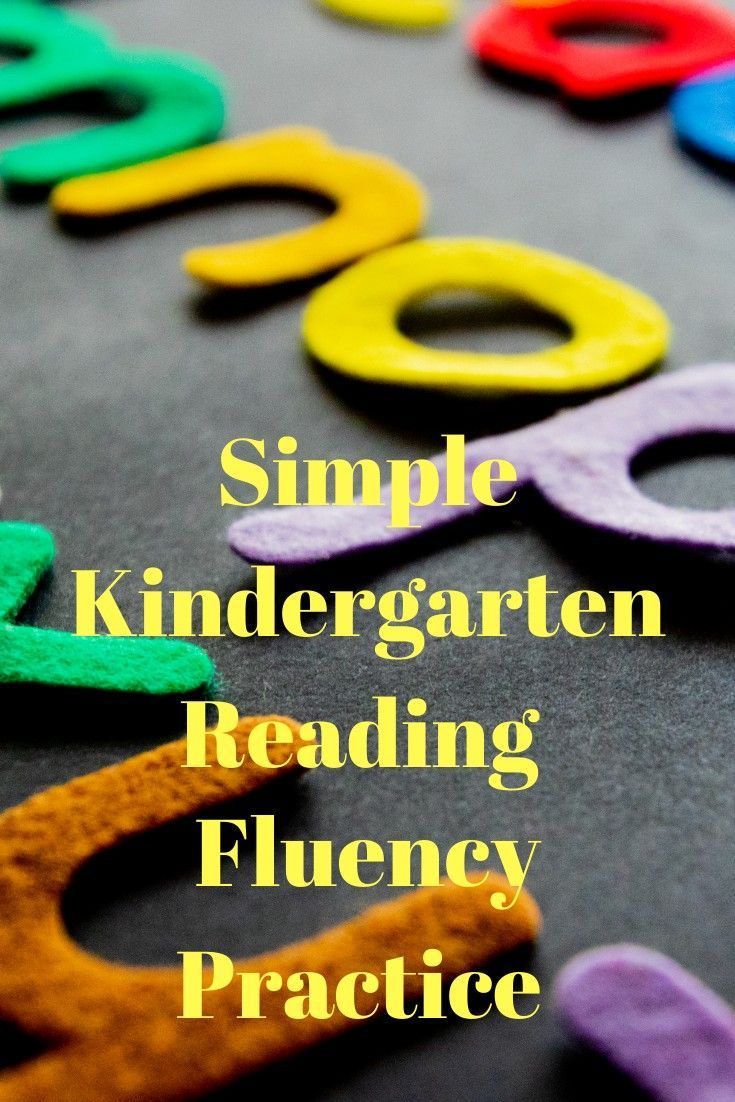 Simple reading fluency practice for young readers. Practice sight words and word… – Homeschool 19-20