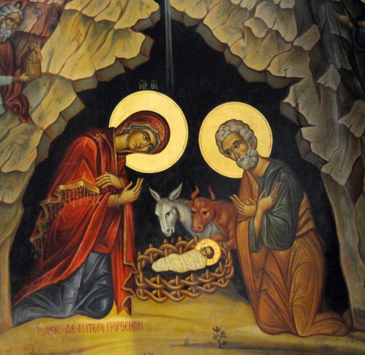 Byzantine icon. QUE LA SAGRADA FAMILIA NOS BENDIGA ESPECIALMENTE EN ESTA NOCHE BUENA. Y EN TODOS LOS DÍAS DE NUESTRA VIDA