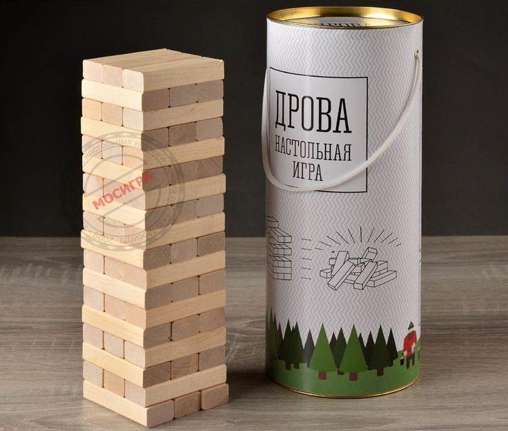 Упаковка тубус для настольной игры Дрова