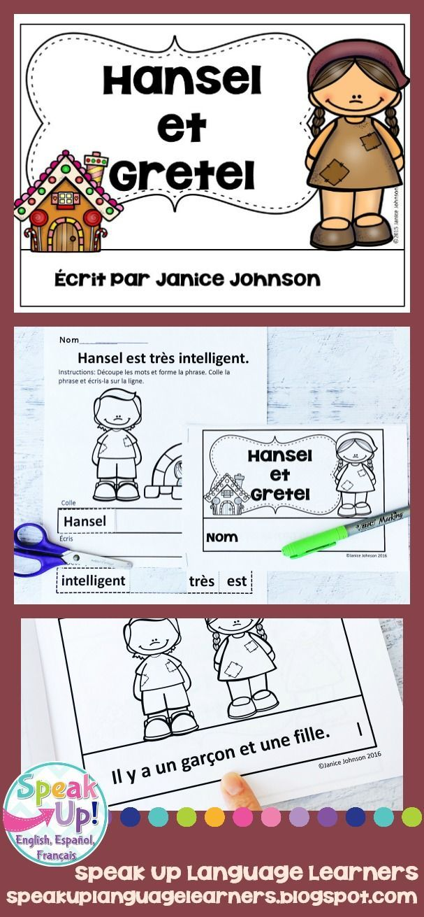 Hansel Et Gretel Simplified French Reader Boom Version W Audio With Images French Reader French Emergent Readers World Language Classroom
