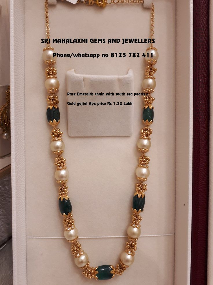 Beautiful long haaram with pearls and green beads. Small gold balls decorated in between the pearls and beads. Beads covered with gold swirls. 29 March 2018