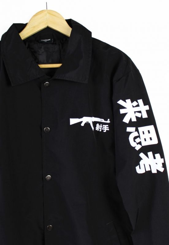 5df8a12363d AK-47 Japanese Coach Jacket in 2019 | ○_○ | Jackets, Clothes, Fashion
