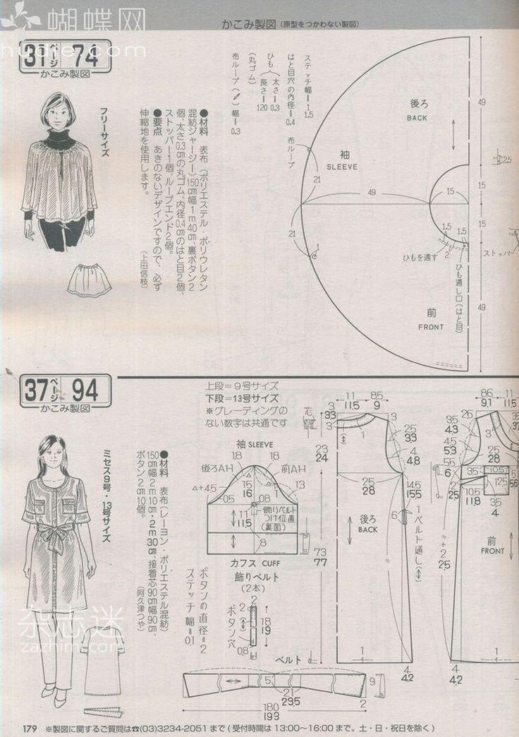 Lady Boutique №3 2013 贵夫人 (2) - 紫苏 - 紫苏的博客 kuşak yapımı