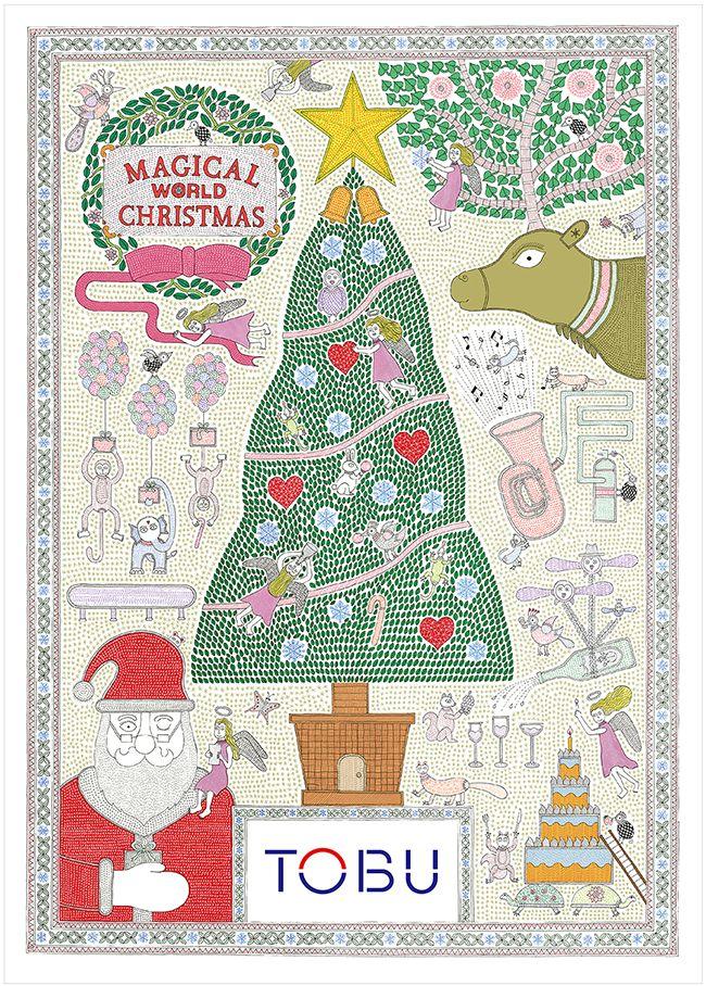 東武百貨店クリスマスキャンペーン 2013 TOBU Department store Chirstmas Campaign 2013