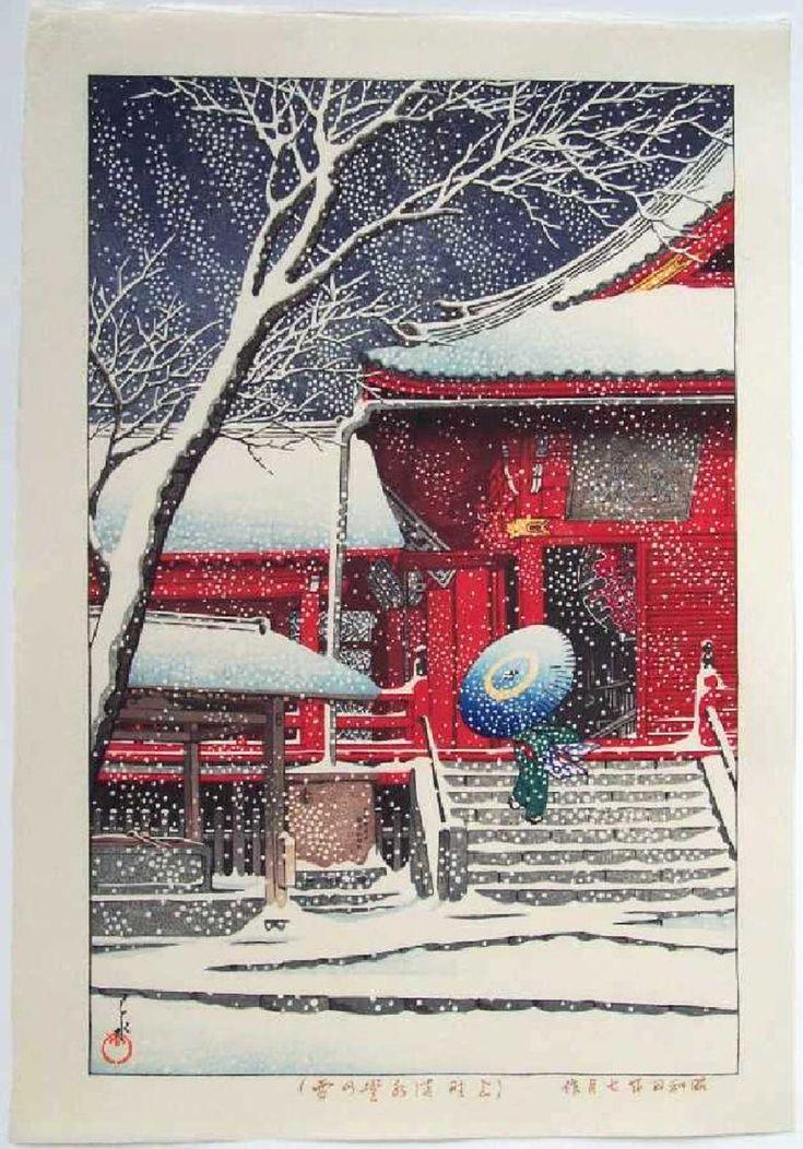 Kawase Hasui Woodblock Snow at Ueno Kiyomizu Temple
