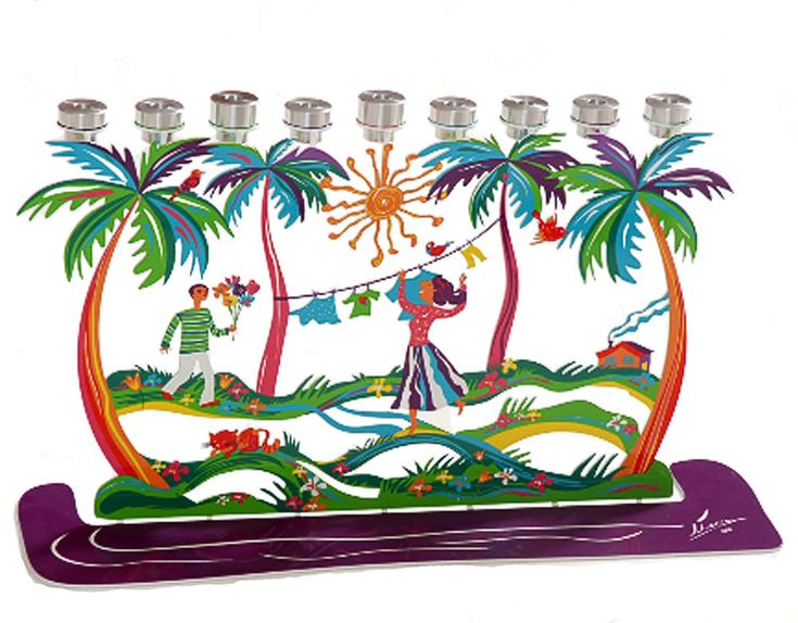 Excited to share the latest addition to my #etsy shop: Hanukkah Menorah, The Palm Trees Hanukkah Menorah, Hanukkah Table Decorations, Metal Art, Metal Menorah, Religious Candles, hanukkah gift http://etsy.me/2oghH0p #everythingelse #religious #rainbow #wedding #giftfor