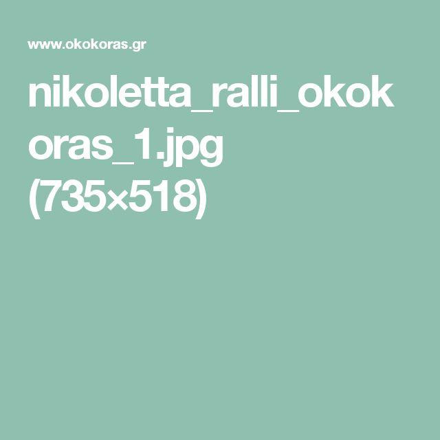 nikoletta_ralli_okokoras_1.jpg (735×518)
