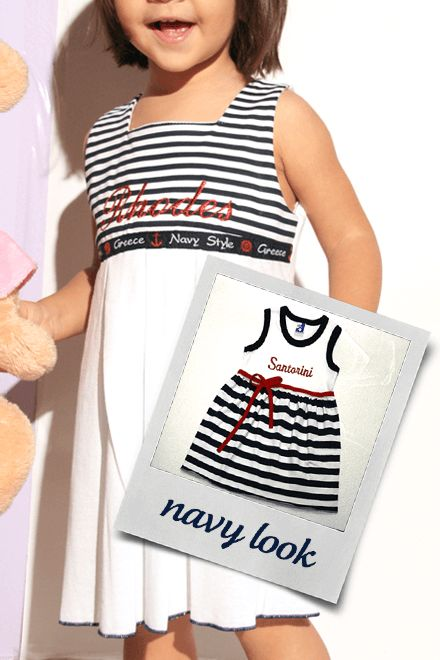 Navy Look trend for the tourist clothing industry - navy style