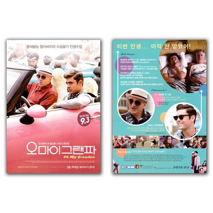 Dirty Grandpa Movie Poster 2S Robert De Niro Zac Efron Julianne Hough Dan Mazer #MoviePoster