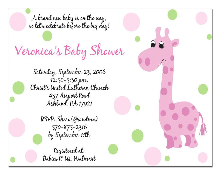 Более 25 лучших идей на тему «Free baby shower invitations» на - baby shower invitations templates free