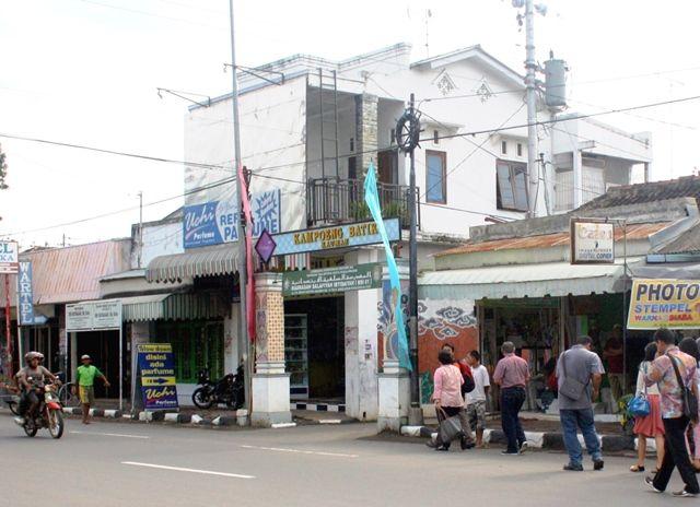 entrance to Kauman batik Village
