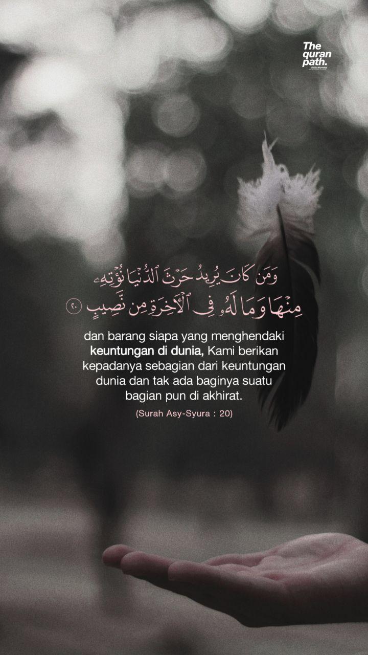Wallpaper Ayat Al Quran Dan Artinya
