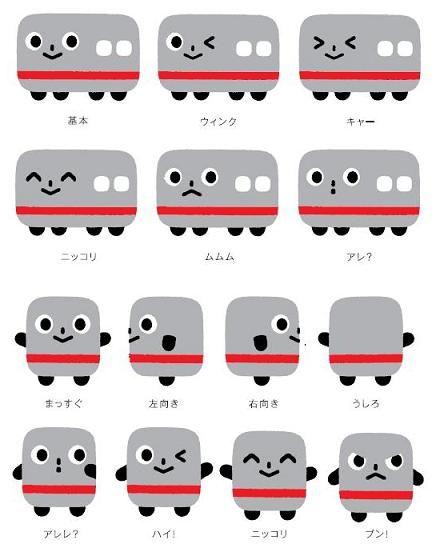 東急バス 創立20周年記念キャラ「ノッテちゃん」 : 日本各地に潜む ゆるキャラたち - NAVER まとめ