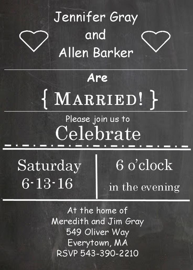 after party invitation templates