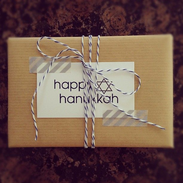 hostess gifts for jewish new year
