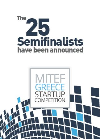 MIT Entreprise forum greece pic - Google Search
