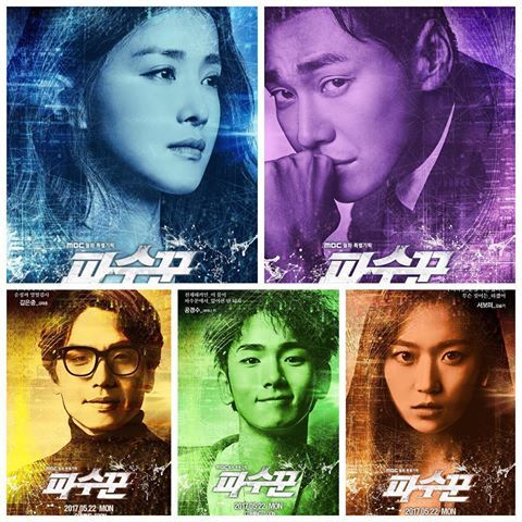 Image result for lookout korean drama