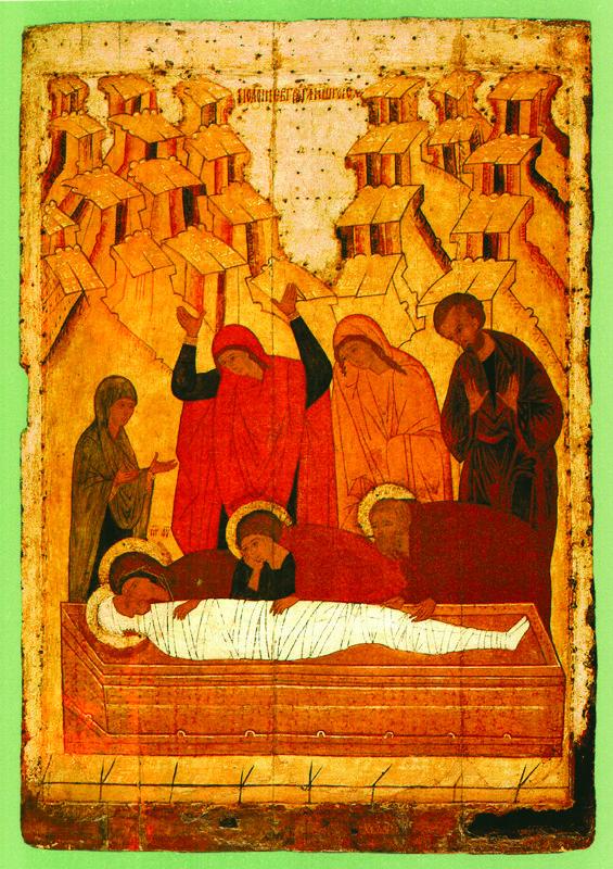 Конец  XV в.  Положение во гроб