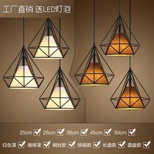 US $22.96 modern black birdcage pendant lights iron minimalist retro light Scandinavian loft pyramid lamp metal cage with led bulb. Aliexpress product