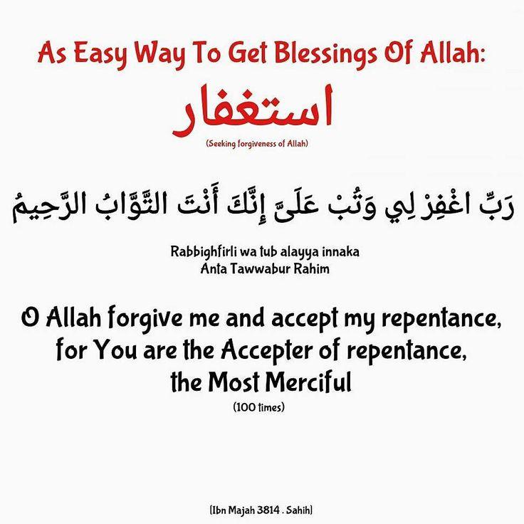 best book on prophet muhammad in english pdf