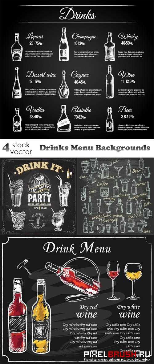 Vectors Drinks Menu Backgrounds 48 best