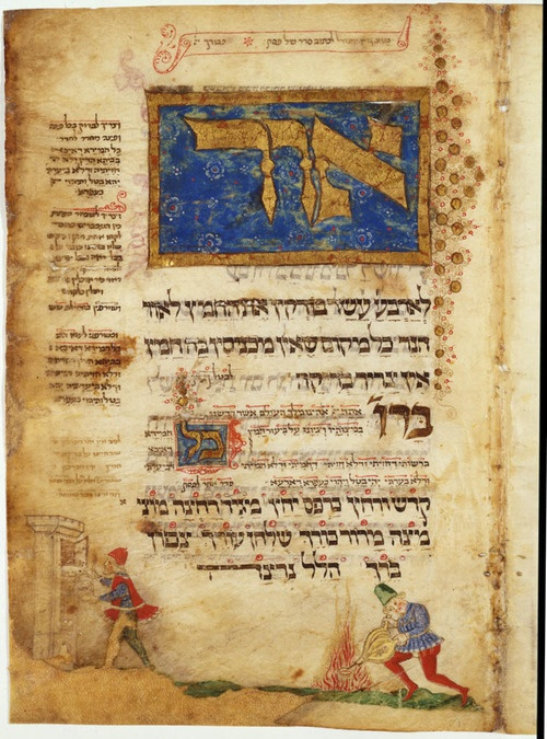 jewish history essay Insights on jewish history, our nation's survival, and the lessons we can glean from our nation's storied past.